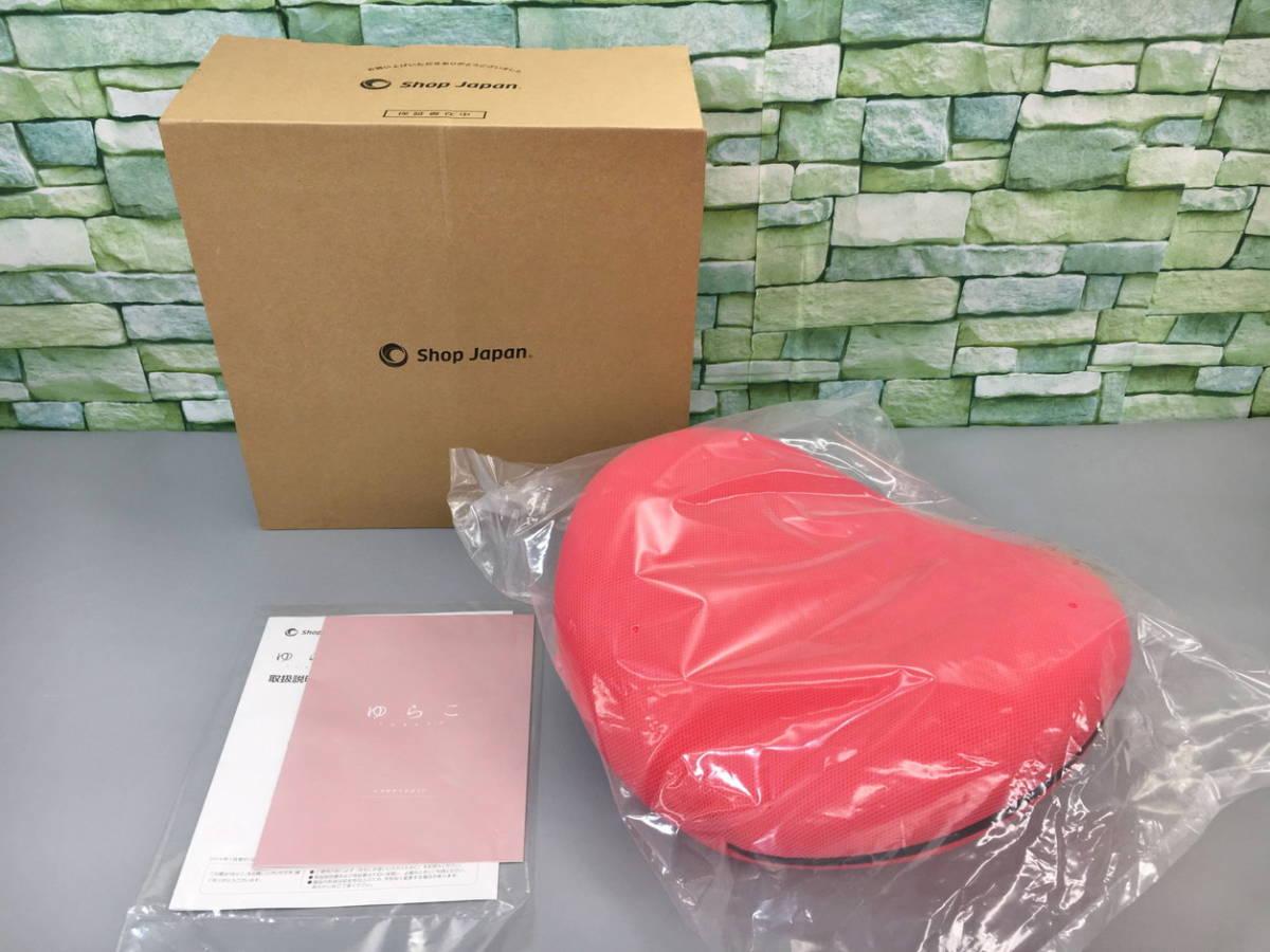 ショップジャパン Shop Japan ゆらこ FN005972 エクササイズ用品 ピンク 未使用 2107LS242_画像2