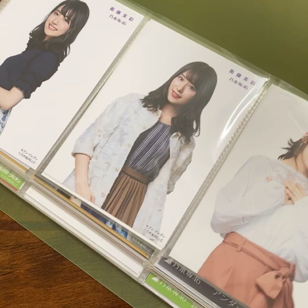乃木坂46 衛藤美彩 生写真 お得セット全90枚!!