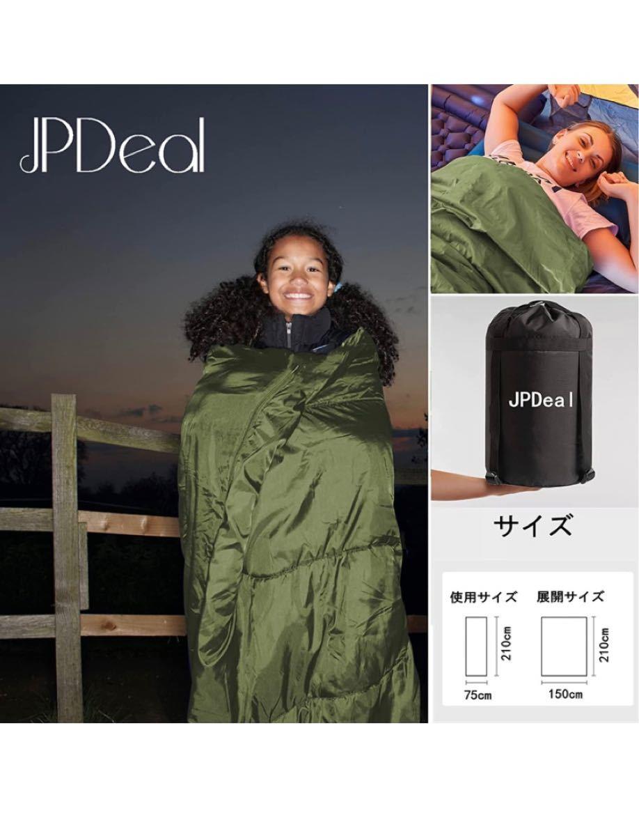 寝袋封筒型 210T防水保温軽量コンパクト車中泊丸洗い可能収納袋付き