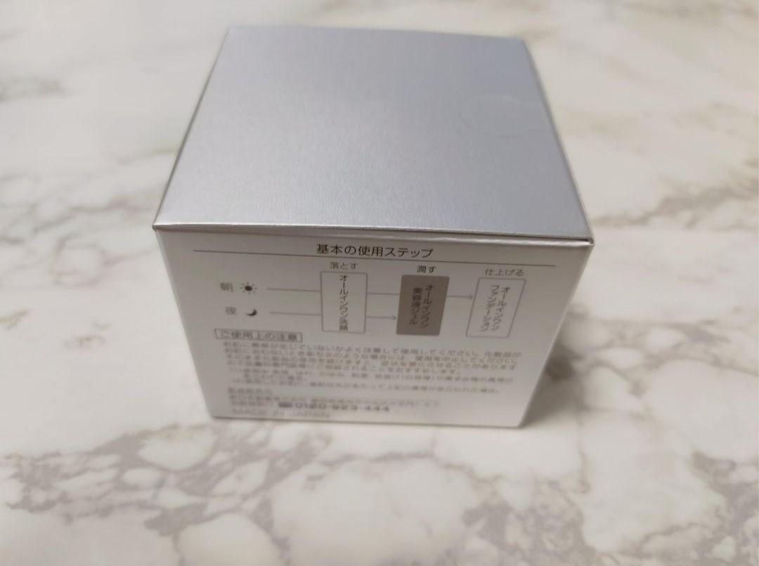 2個☆パーフェクトワン薬用ホワイトニングジェル 新日本製薬 ラフィネ