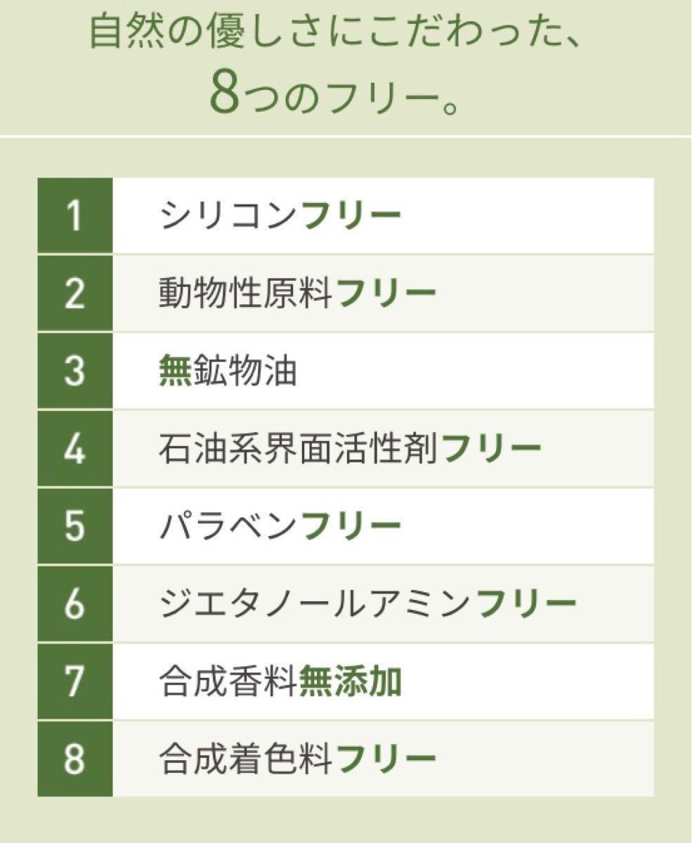 【新品】ラバ オーガニックシャンプー リンス セット