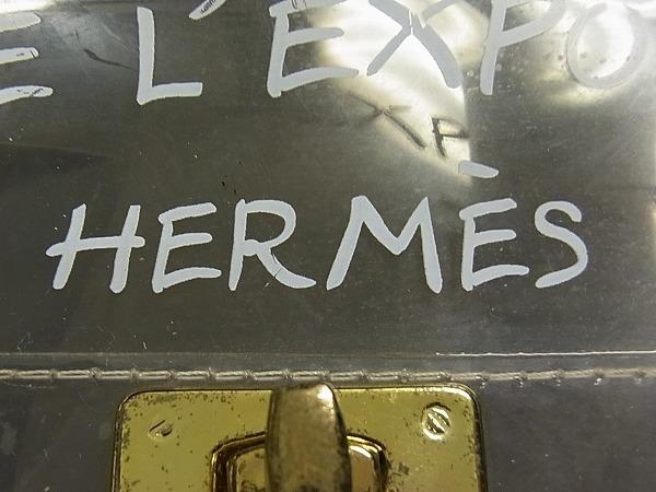 1円 HERMES エルメス ビニールケリー PVC ゴールド金具 クリアバッグ ハンドバッグ トートバッグ 手提げかばん クリア Q2408XZ_画像9