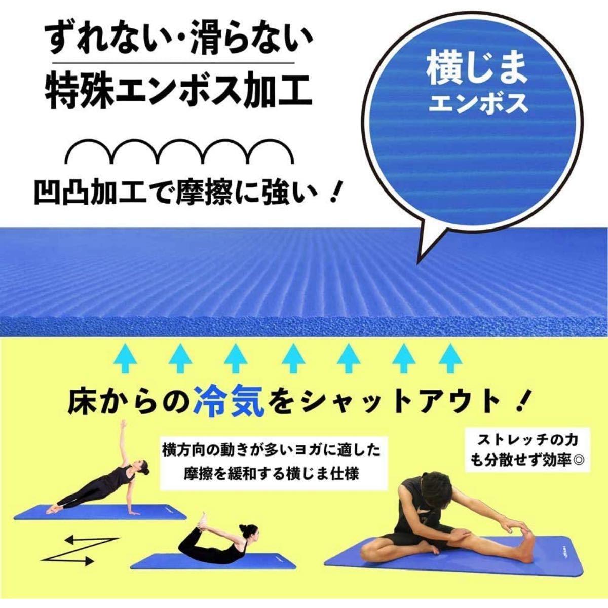 ヨガマット トレーニングマット