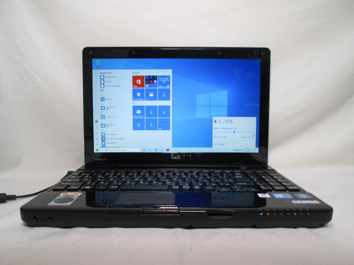 NEC LaVie LM550/D Core i3 380U 1.33GHz 6GB 240GB 爆速SSD(新品) 13インチ DVDマルチ Win10 64bit Office Wi-Fi HDMI [78173]_画像1