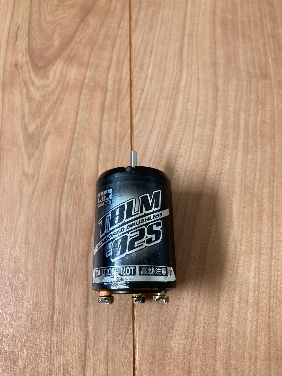 タミヤ ブラシレスモーター15.5T