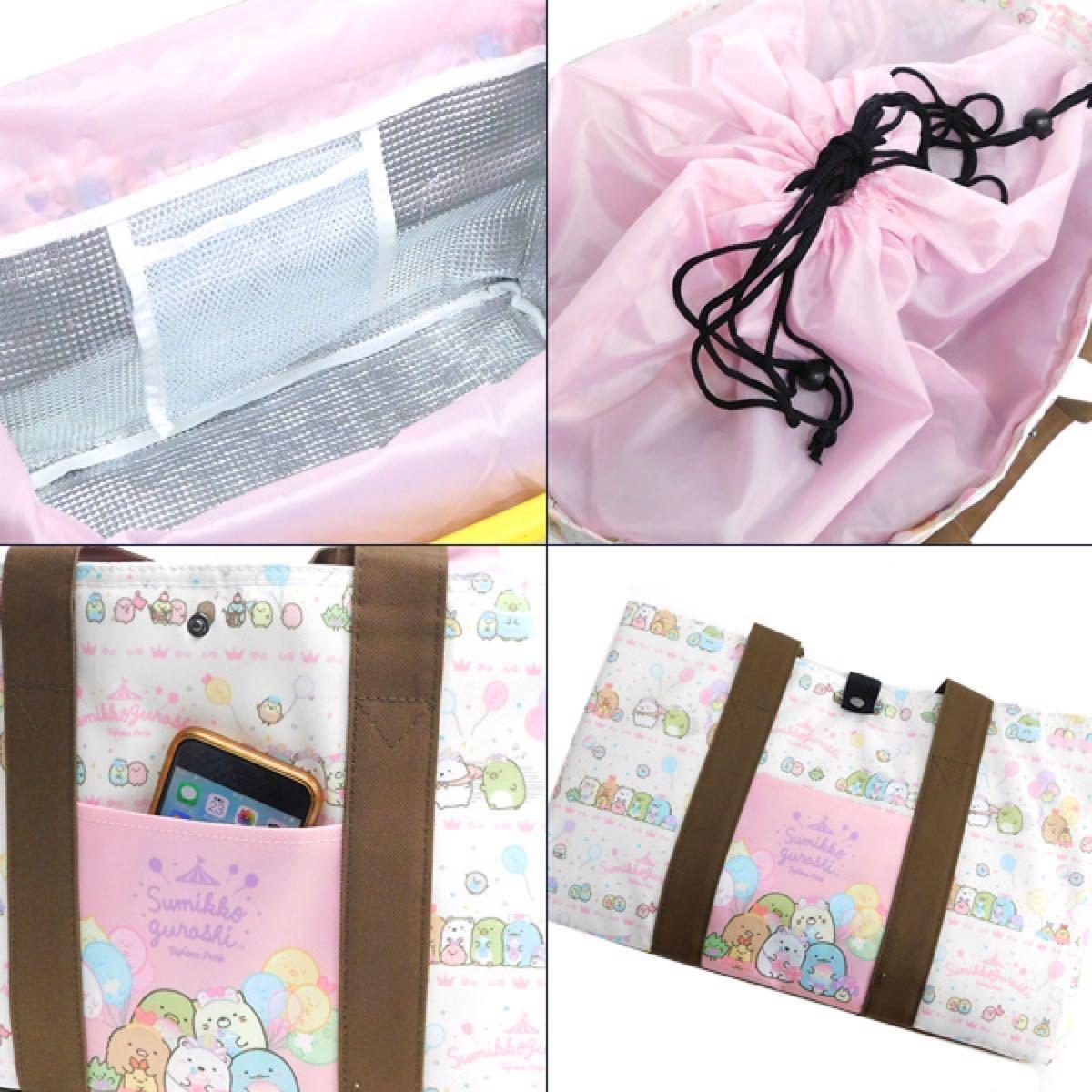 すみっコぐらし 保冷バッグ 大容量 クーラーバッグ レジカゴバッグ エコバッグ ショッピングバッグ 保冷 バッグ 新品 ピンク
