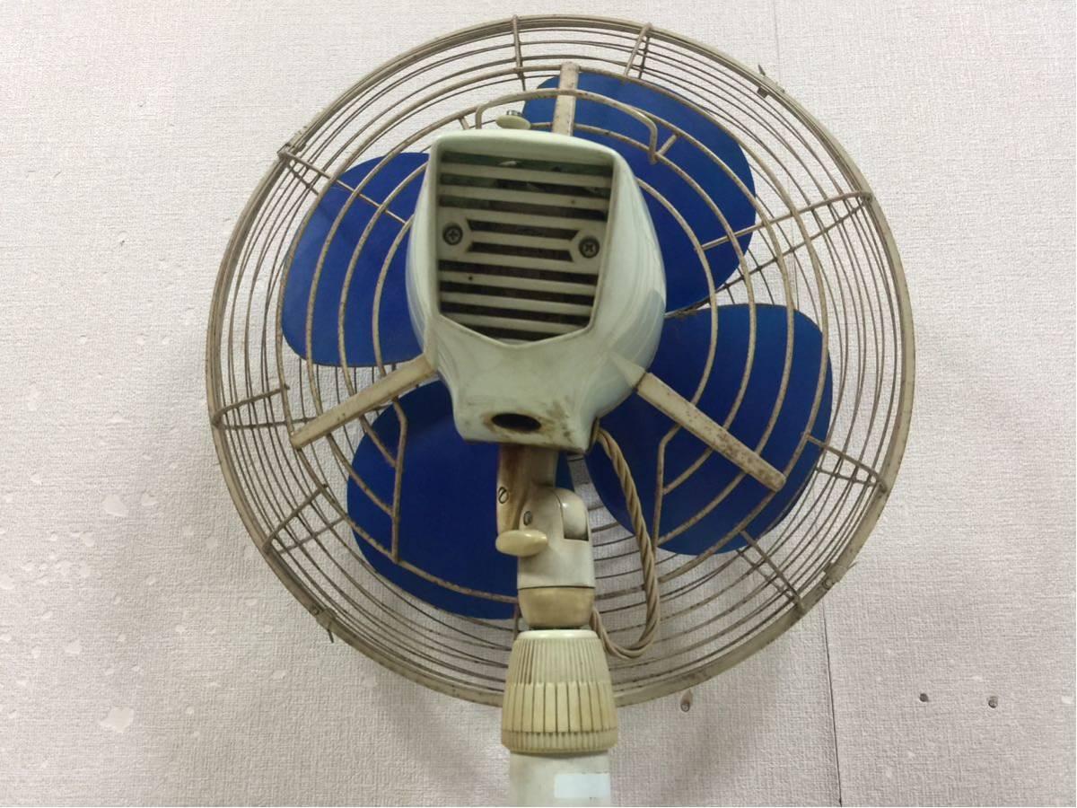 送料無料 東芝 扇風機 昭和レトロ レトロ扇風機 アンティーク ビンテージ 動作確認済み_画像5