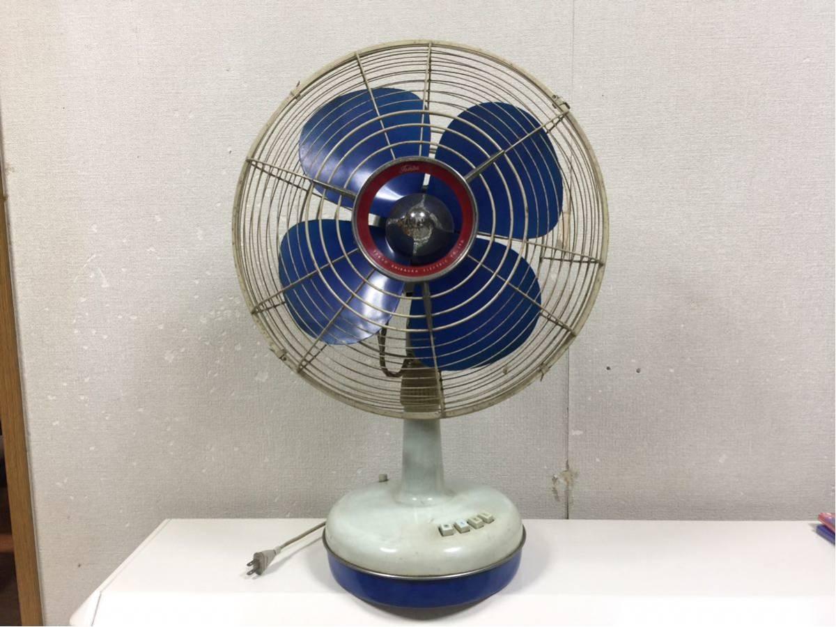 送料無料 東芝 扇風機 昭和レトロ レトロ扇風機 アンティーク ビンテージ 動作確認済み_画像1
