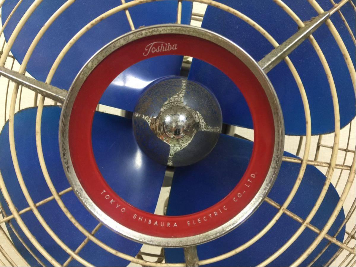 送料無料 東芝 扇風機 昭和レトロ レトロ扇風機 アンティーク ビンテージ 動作確認済み_画像10