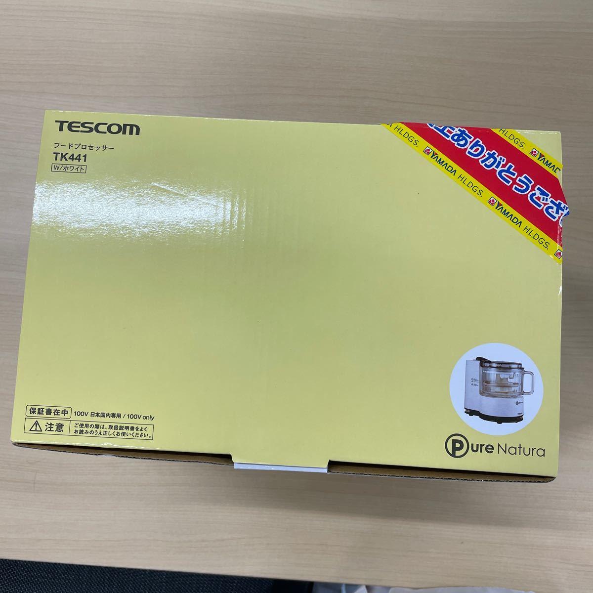 テスコム TESCOM フードプロセッサー TK441 ホワイト ミキサー 新品