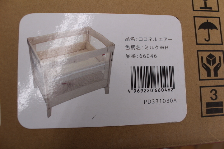 |○新品 未使用 未開封 アップリカ 折り畳みミニベビーベッド ココネルエアー 66046 ミルク …