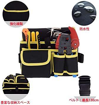 工具袋-4-BL ZMAYA STAR 腰袋片側 電工用 工具差し 工具袋 ウエストバッグ ツールバッグ ツール ポーチ ZMG_画像6