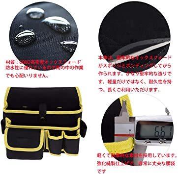 工具袋-4-BL ZMAYA STAR 腰袋片側 電工用 工具差し 工具袋 ウエストバッグ ツールバッグ ツール ポーチ ZMG_画像4