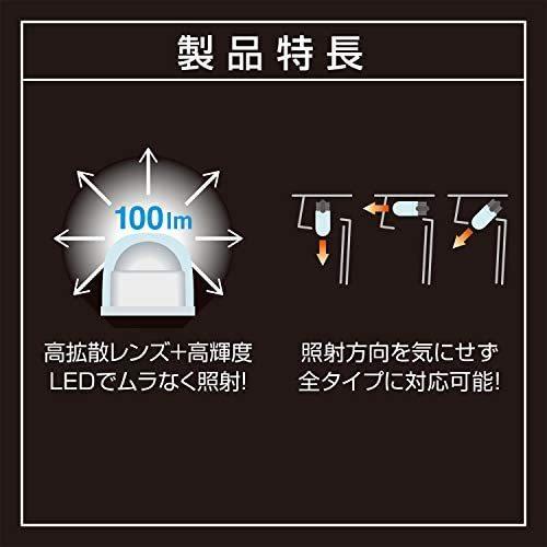 【Amazon.co.jp 限定】C'S SELECTION 車用 LED ライセンスランプ T10 5000K 100lm 車検対応 ハイブリッド車 ・ アイドリングストップ車_画像6