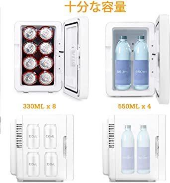 ホワイト AstroAI 冷蔵庫 小型 ミニ冷蔵庫 小型冷蔵庫 冷温庫 6L 2℃~60℃温度調整可能 化粧品 ポータブル 家庭_画像5