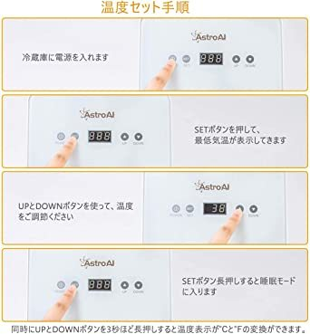 ホワイト AstroAI 冷蔵庫 小型 ミニ冷蔵庫 小型冷蔵庫 冷温庫 6L 2℃~60℃温度調整可能 化粧品 ポータブル 家庭_画像8