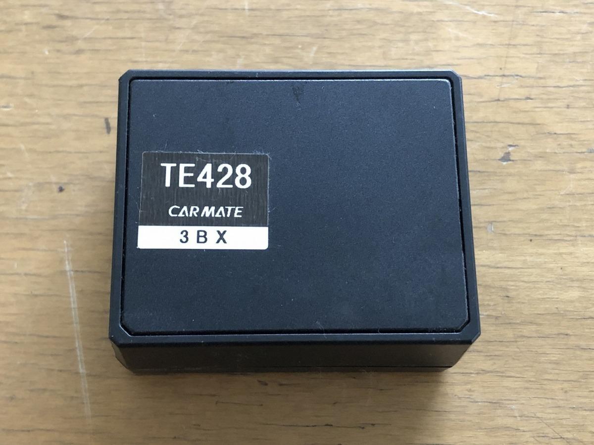 送料520円 CARMATE カーメイト TE-W7100 エンジンスターター TE54 TE428 TE404_画像5