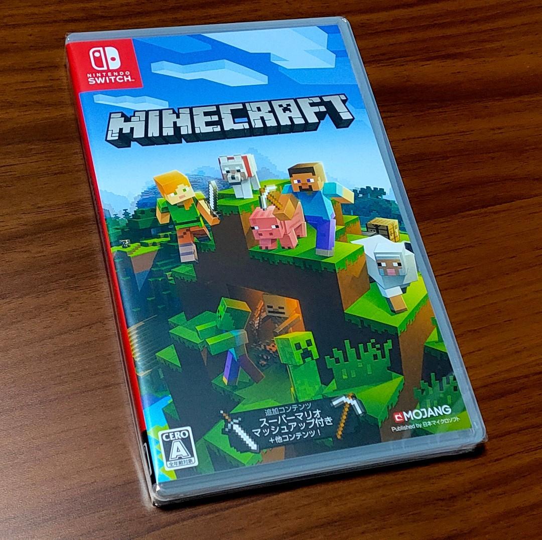 スイッチ マインクラフト Minecraft Nintendo Switch ニンテンドーSwitch