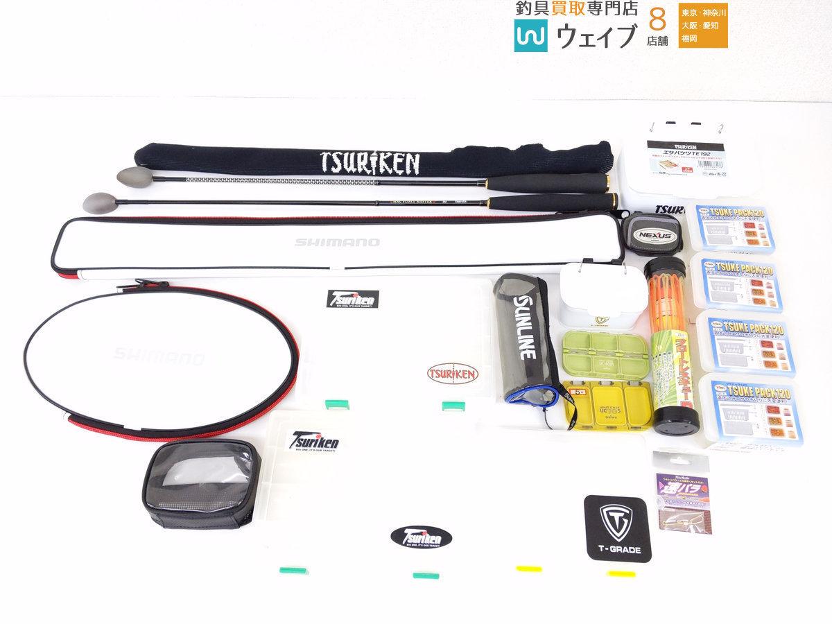 釣研 マックフロートマスター80・ダイワ ユニットケース UC70S・シマノ 柄杓ケース 他 計20点 釣り用品セット