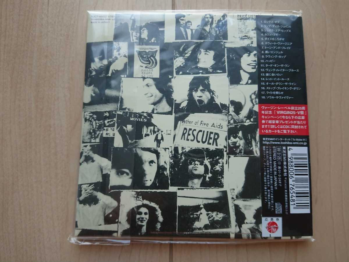 ★ローリング・ストーンズ The Rolling Stones ★メインストリートのならず者 Exile on Main St. ★紙ジャケ仕様CD★国内盤 ★帯付★未開封