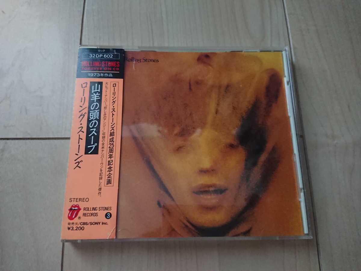 ★ローリング・ストーンズ The Rolling Stones ★山羊の頭のスープ Goats Head Soup ★旧規格CD ★国内盤 ★帯付き ★中古品