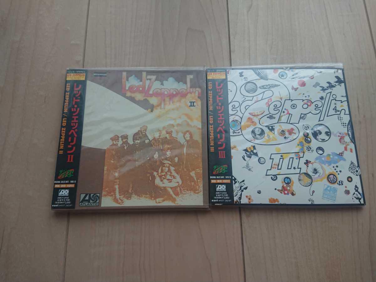 ★レッド・ツェッペリン Led Zeppelin ★レッド・ツェッペリンⅡⅢ Led ZeppelinⅡⅢ ★紙ジャケット仕様CD 2枚 ★帯付き ★中古品