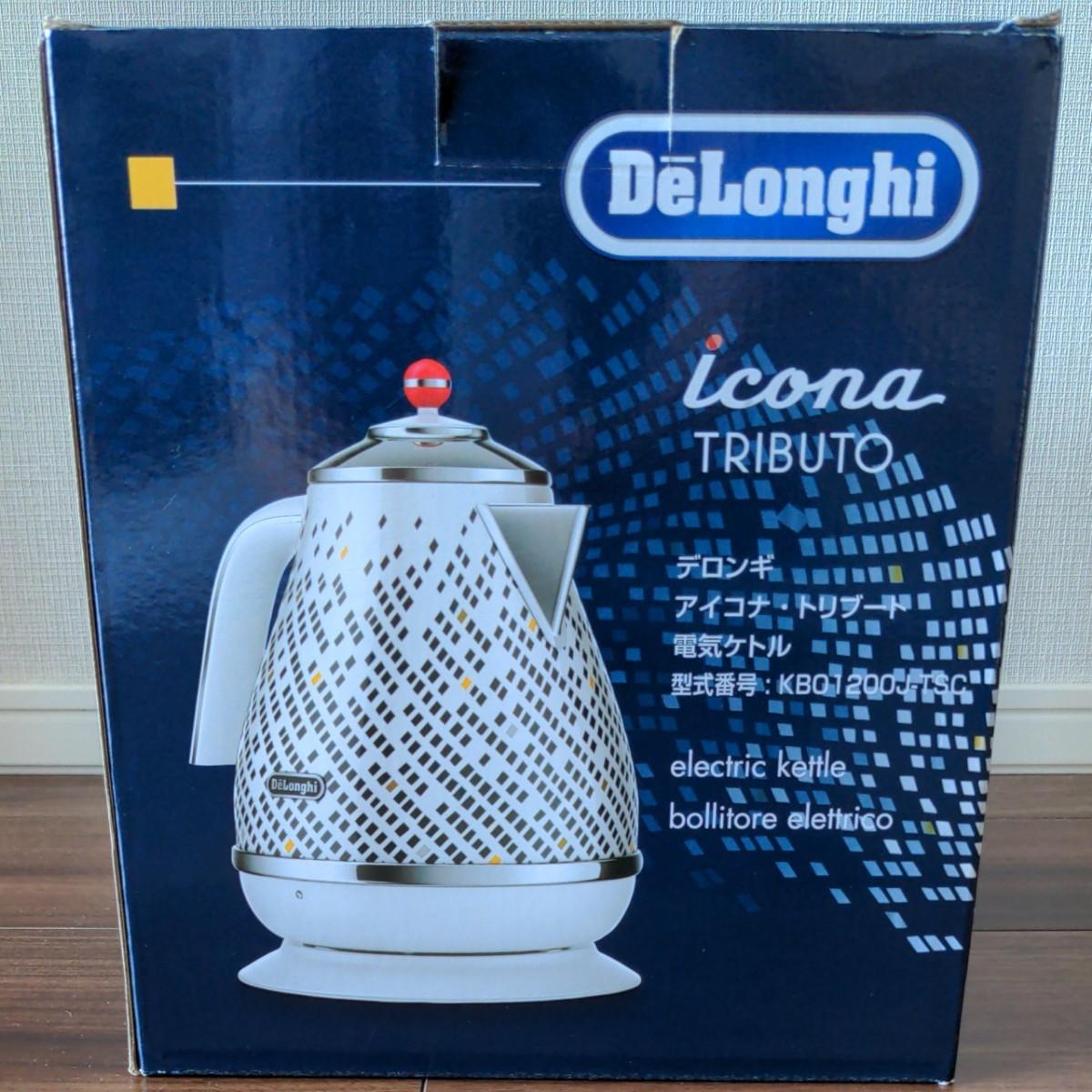 デロンギ 電気ケトル セレニタ  アイ コナ トリブート 1L [新品未使用] DeLonghi