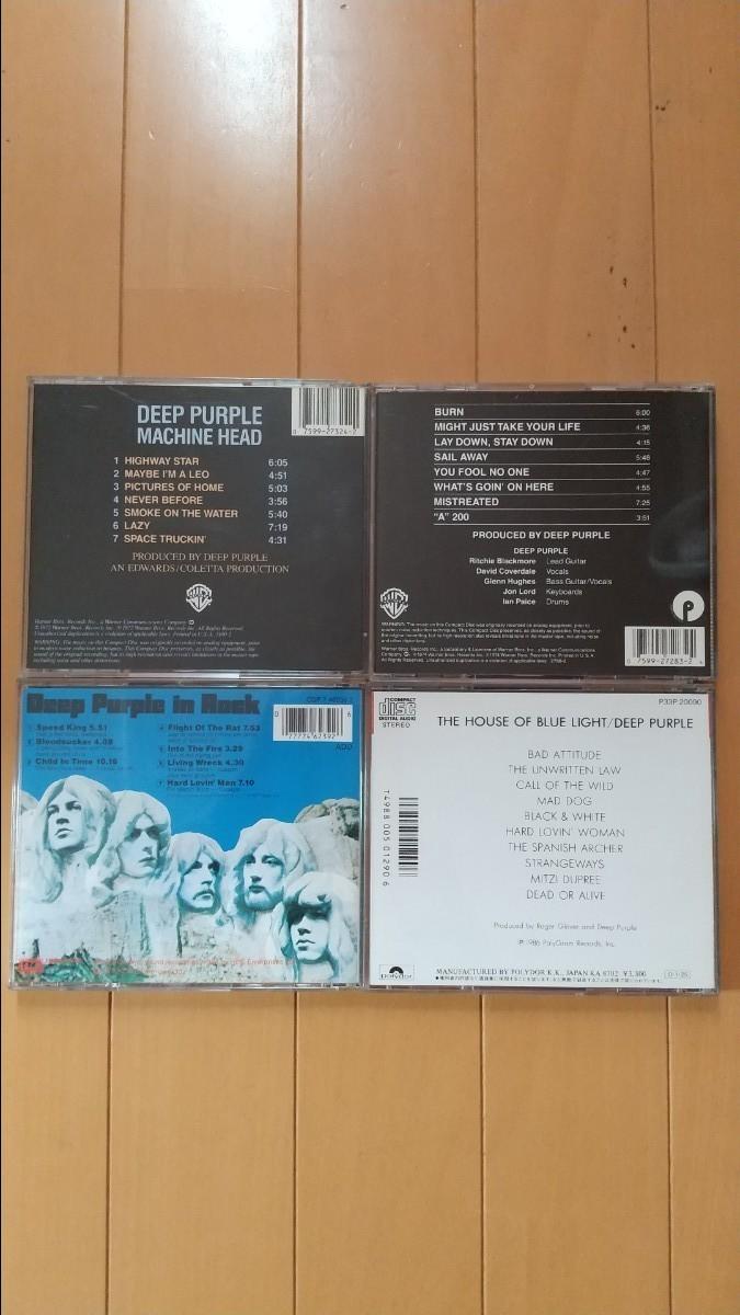 DEEP PURPLE ディープパープル CD 4枚