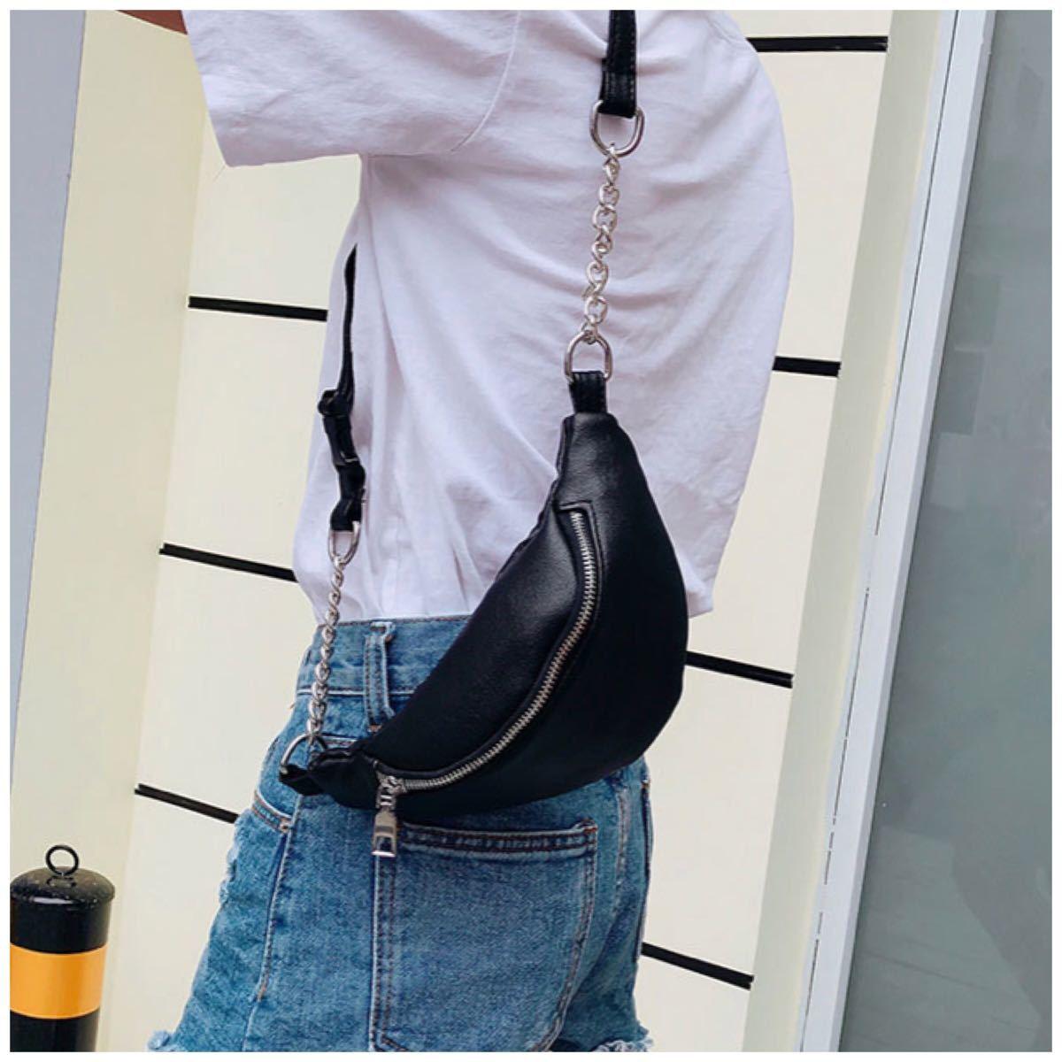 チェーンボディバッグ ブラック 黒 ななめがけ 肩がけ ショルダー ウエストポーチ キッズ レディース メンズ カジュアル
