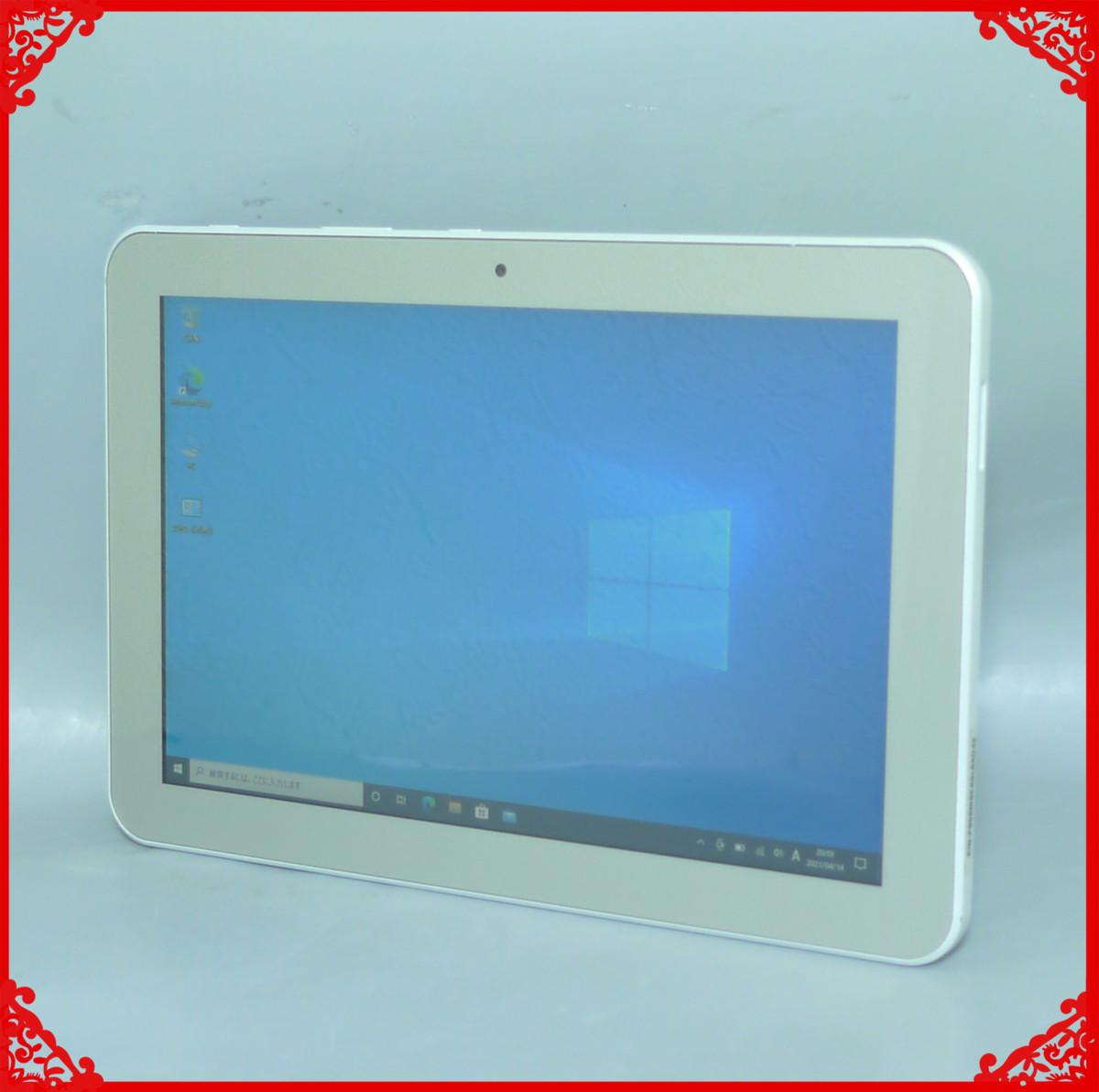 1円~ 高性能 10型 東芝 中古タブレット 動作良品 S50 WT10-A Atom 2GB SSD-64G 無線LAN Wi-Fi webカメラ Bluetooth Win10 Office 即使用可