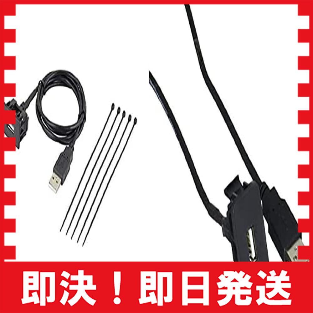 お買い得限定品+USB接続通信パネル 2312 エーモン AODEA(オーディア) USB接続通信パネル トヨタ車用 (2311_画像1