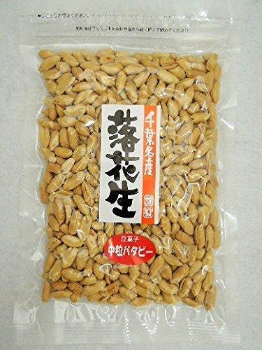 千葉県産 落花生使用 中粒 バタピー 220g チャック付き袋 ピーナッツ_画像1