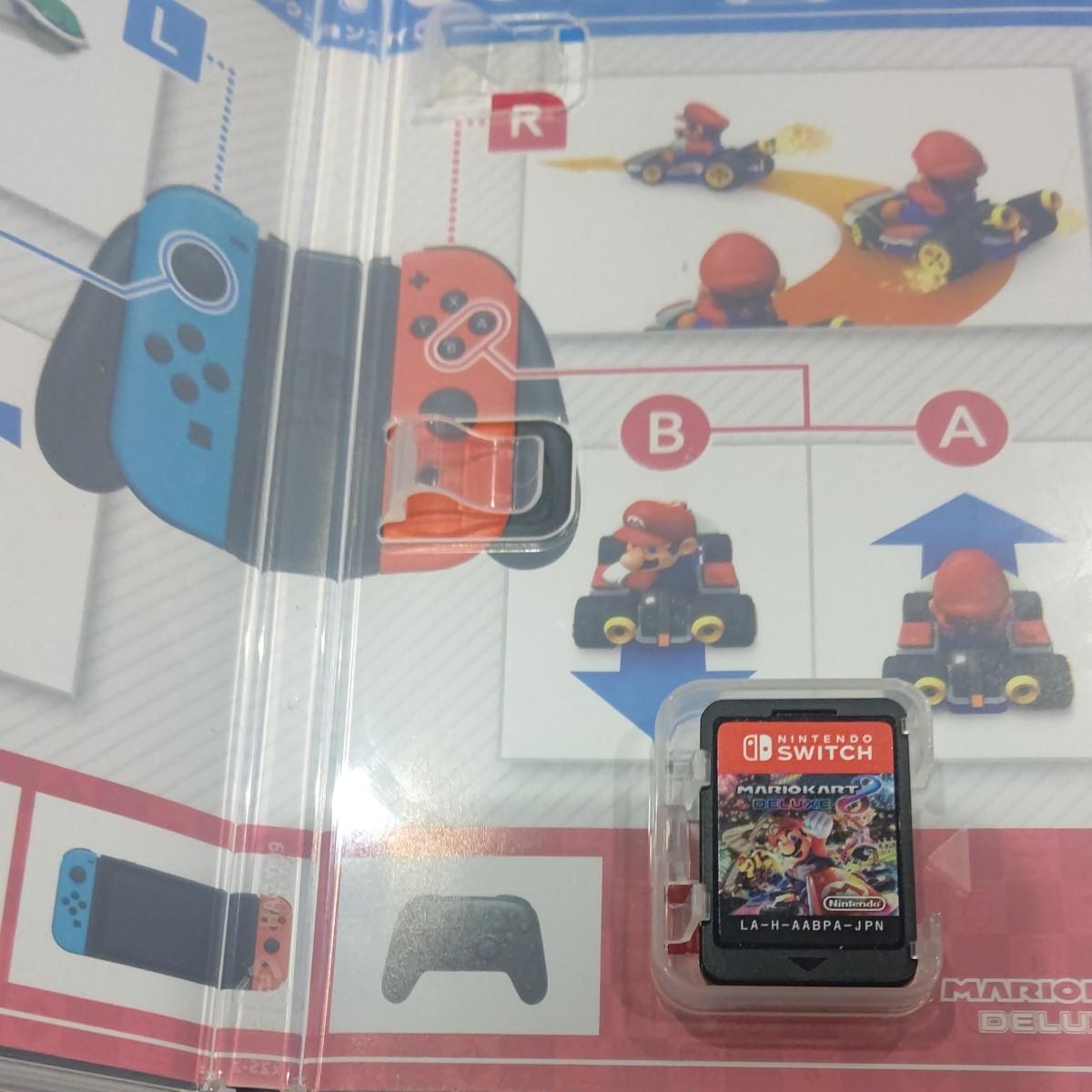 マリオカート8 デラックス DX  任天堂 Switch スイッチ