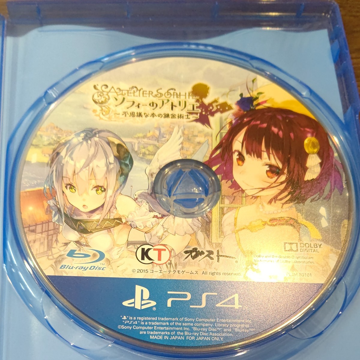 PS4 ソフィーのアトリエ 不思議な本の錬金術士