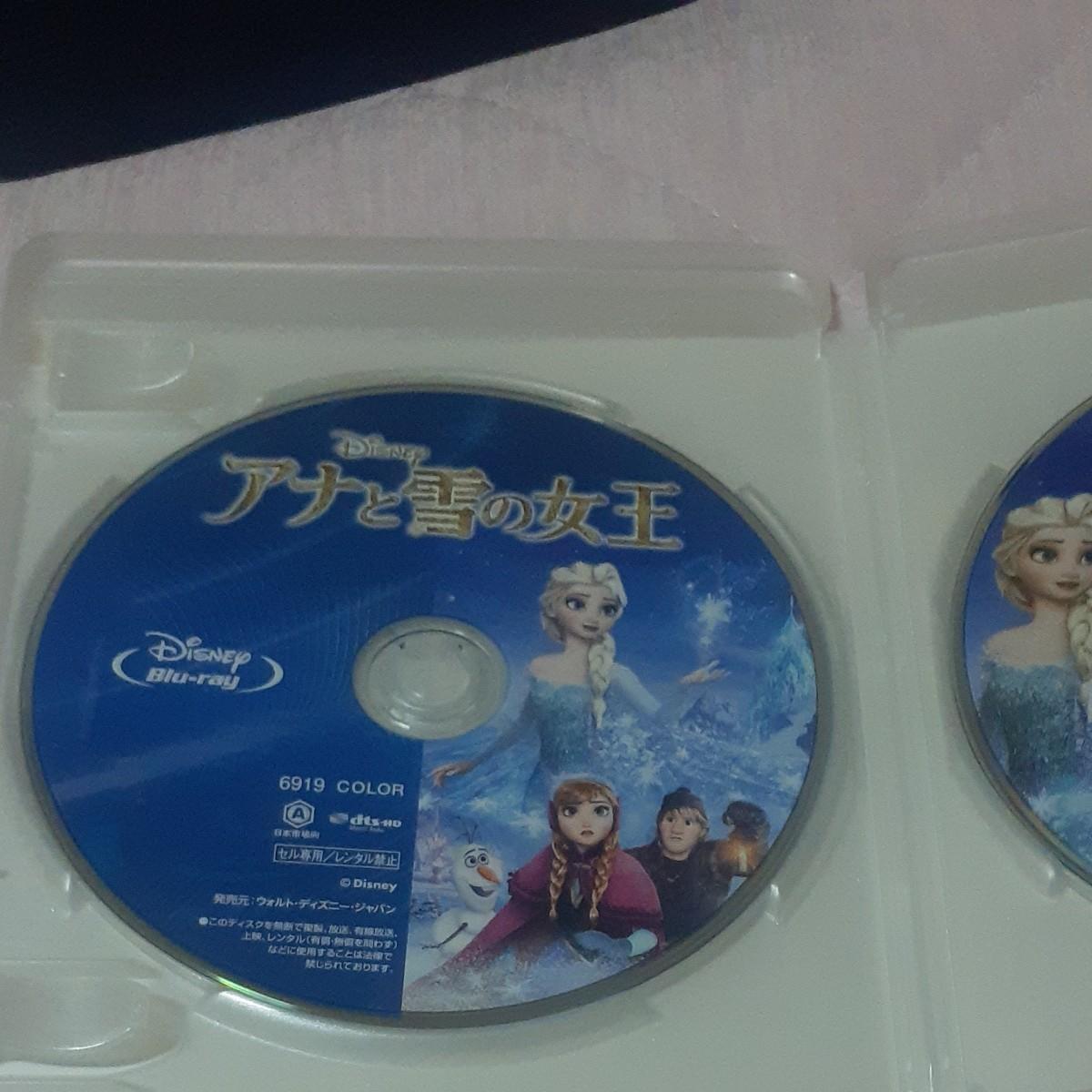 アナと雪の女王 MovieNEX Blu-ray(2枚組)