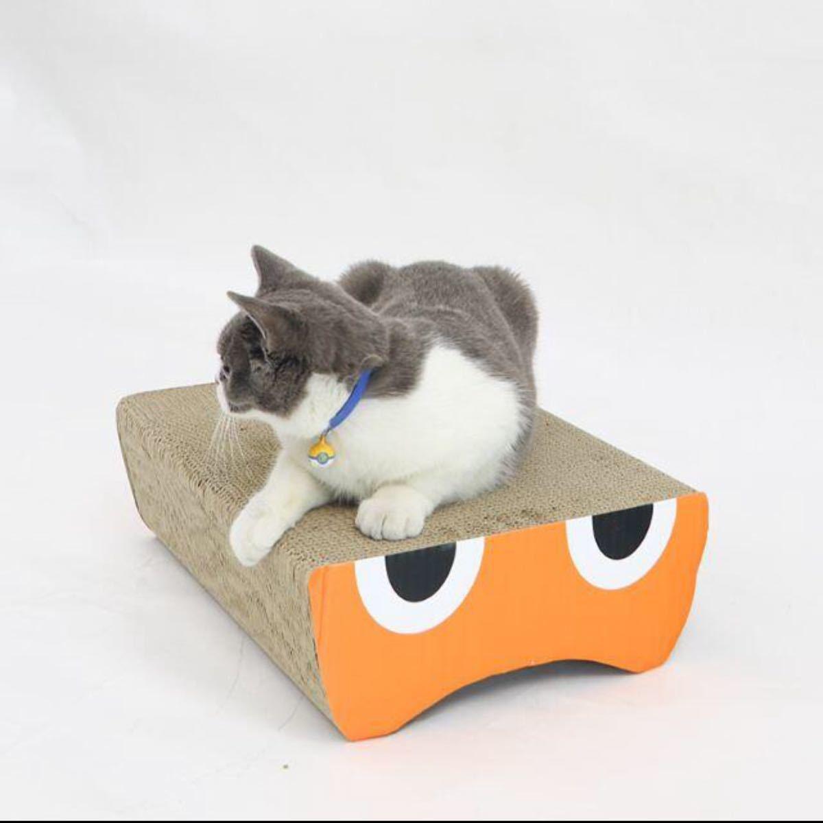 猫目線 猫爪とぎ 爪とぎ リニューアル猫顔型 分解可能