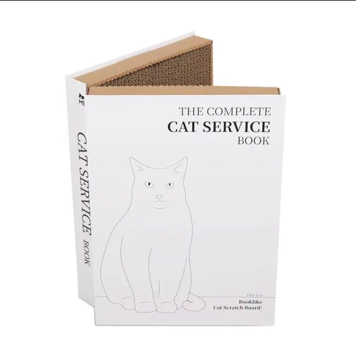新作登場 本型猫爪とぎ book version