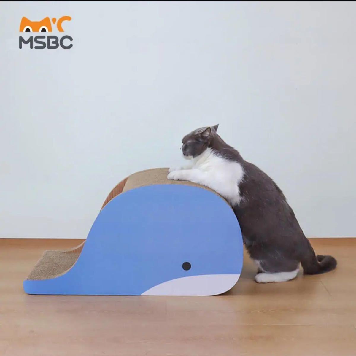 猫爪とぎ クジラハウス++豪華おまけ