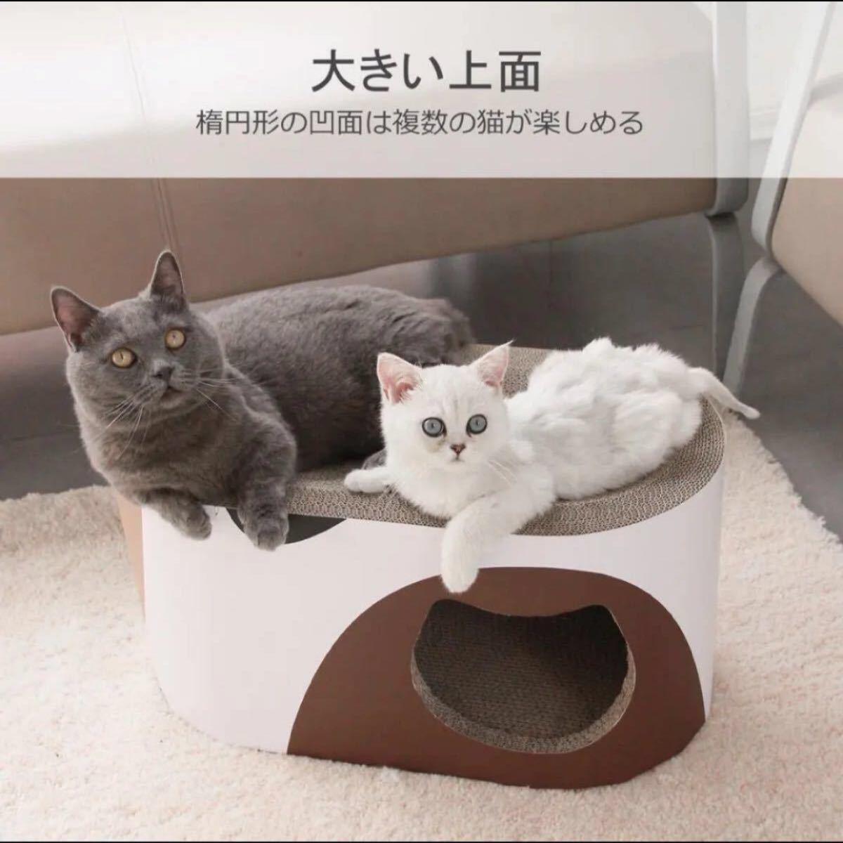 イチオシ隠れん坊ハウス**新型猫爪とぎ-登場*-*★
