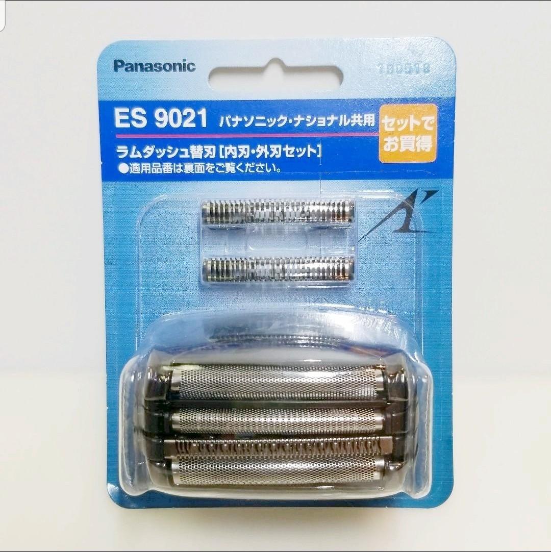 【純製品】パナソニック ラムダッシュ替刃(内刃・外刃セット) ES9021