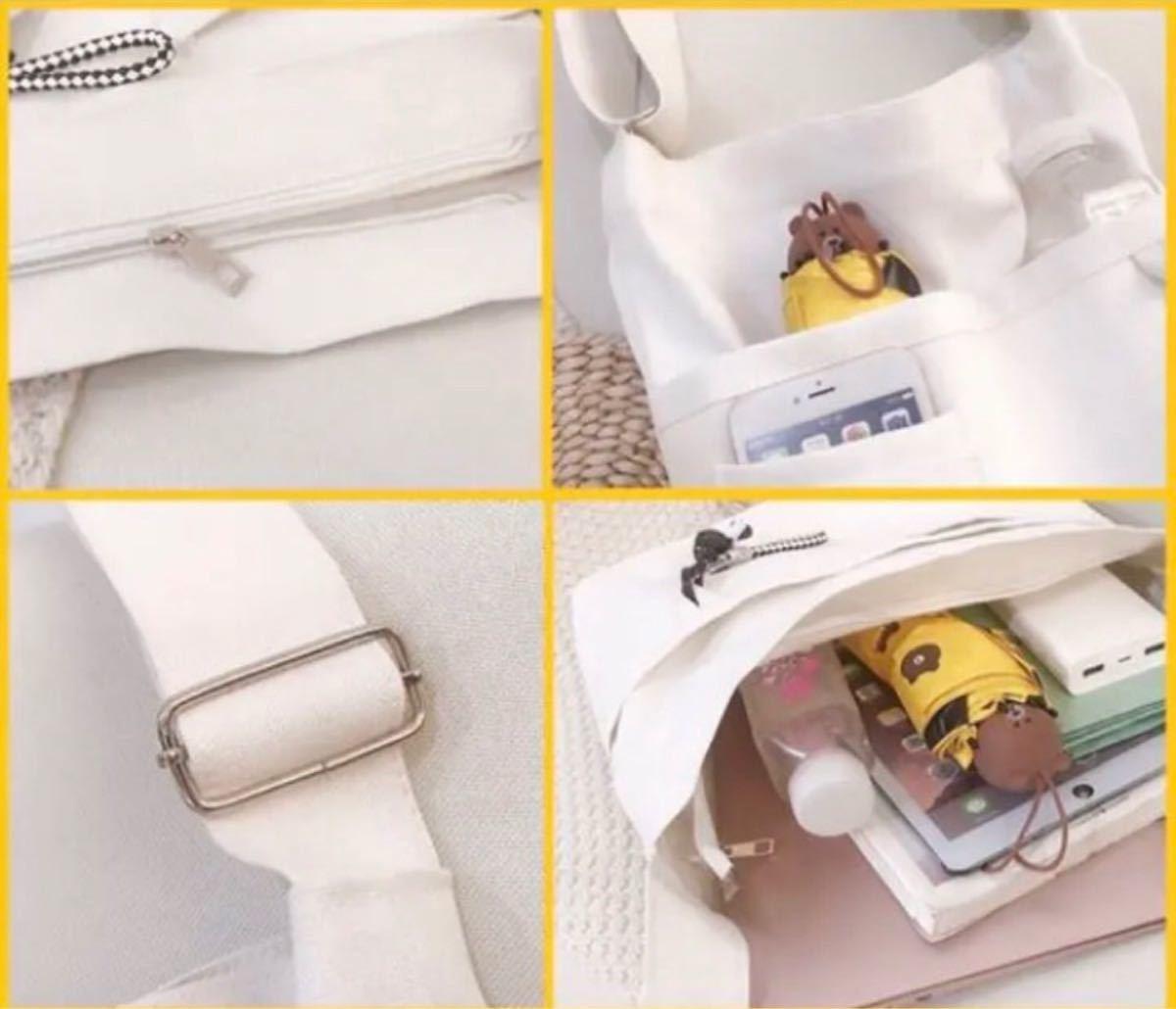 レディースバッグ ショルダーバッグ キャンバスバッグ  トートバッグ オフホワイト トートバッグ