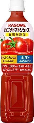 新品食塩無添加 720ml×15本 カゴメ トマトジュース食塩無添加 スマートPET 720ml×15本[機能性表示0Z6B_画像1