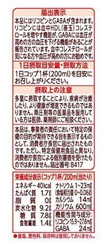 新品食塩無添加 720ml×15本 カゴメ トマトジュース食塩無添加 スマートPET 720ml×15本[機能性表示0Z6B_画像4