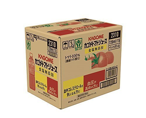 新品食塩無添加 720ml×15本 カゴメ トマトジュース食塩無添加 スマートPET 720ml×15本[機能性表示0Z6B_画像3