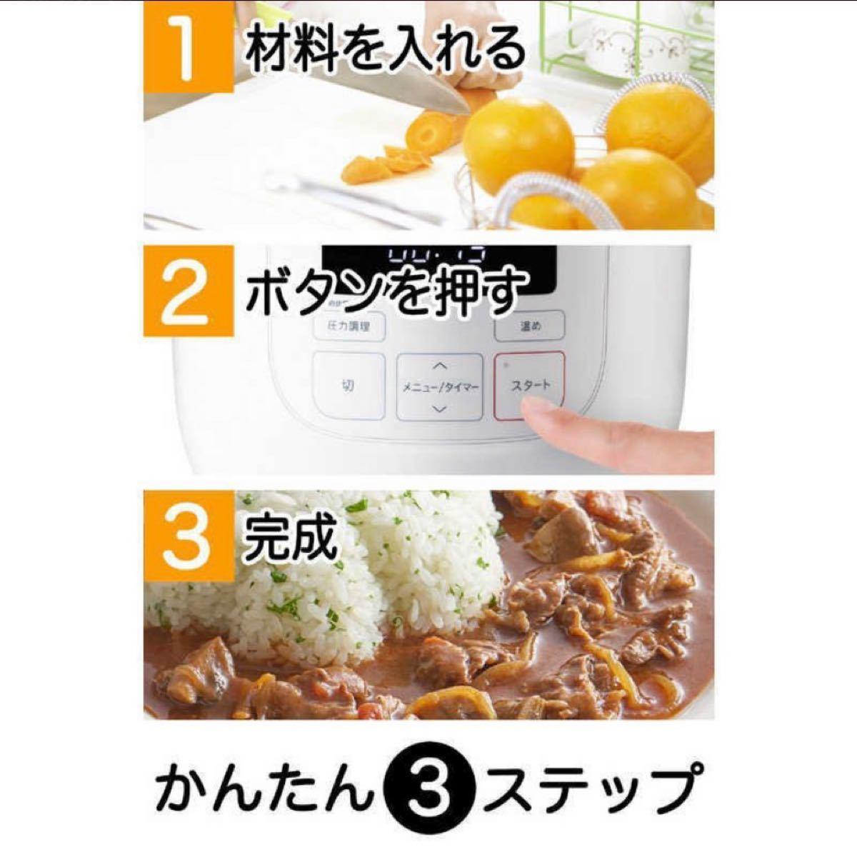 SIROCA 電気圧力鍋 [圧力/無水/蒸し/炊飯/温め直し/コンパクト] SP-D121(W)