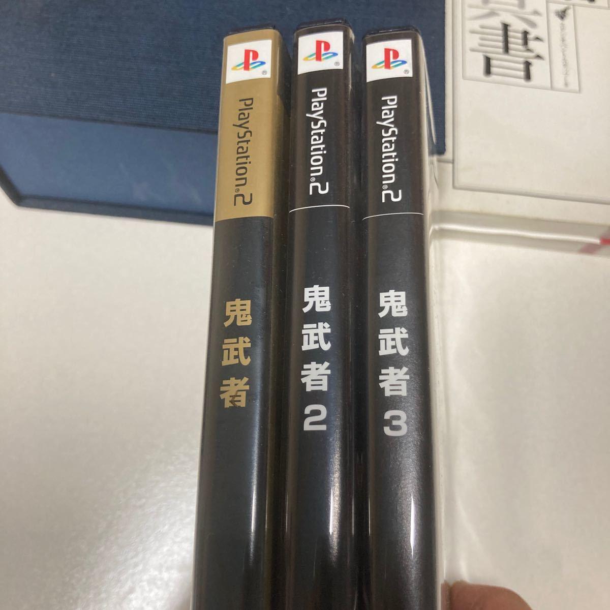 鬼武者 PS2ソフト プレステ2 PS2 プレイステーション2