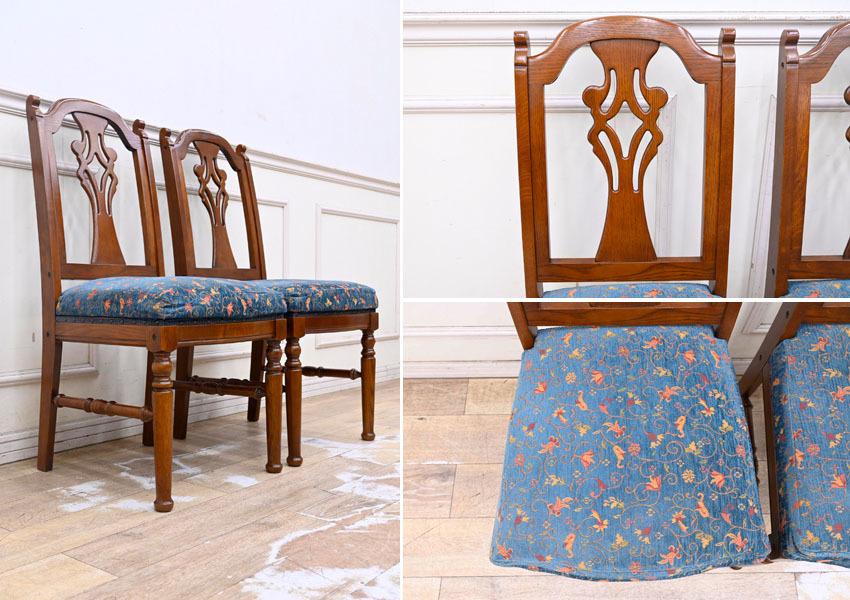 DI182 三越家具 ブルージュ Brugge 英国調 クラシック ダイニングチェア 食卓椅子 2脚セット 椅子2脚とテーブルは別売り_画像3