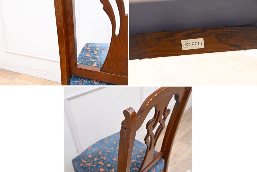 DI183 三越家具 ブルージュ Brugge 英国調 クラシック ダイニングチェア 食卓椅子 2脚セット 椅子2脚とテーブルは別売り_画像8