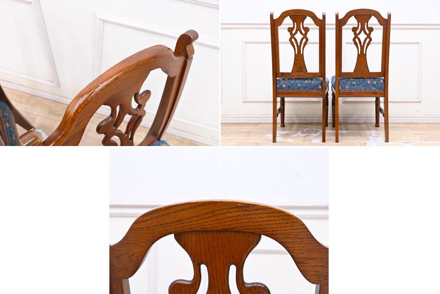 DI183 三越家具 ブルージュ Brugge 英国調 クラシック ダイニングチェア 食卓椅子 2脚セット 椅子2脚とテーブルは別売り_画像7