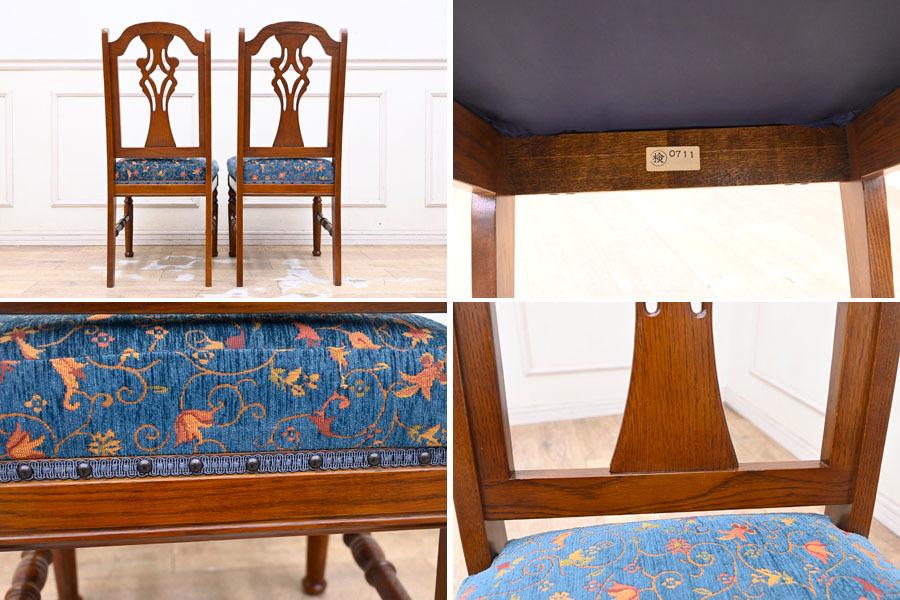 DI182 三越家具 ブルージュ Brugge 英国調 クラシック ダイニングチェア 食卓椅子 2脚セット 椅子2脚とテーブルは別売り_画像7